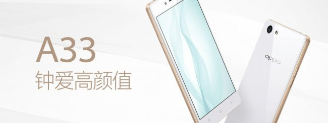Oppo A33, smartphone entry level da 5 pollici Recensione